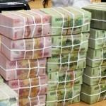Cách để chuyển đồng tiền hạch toán VND sang USD