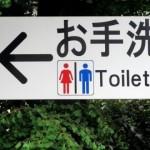 Nhà vệ sinh ở Nhật dạy bạn điều gì về dịch vụ khách hàng